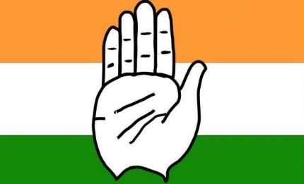 Congress-logo_1_0_0_0_0_0_0_0_0_0_1.jpg