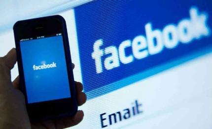 Facebook_AFP_0_0_0_0_3_0.jpg