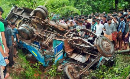 Malappuram bus crash.jpg