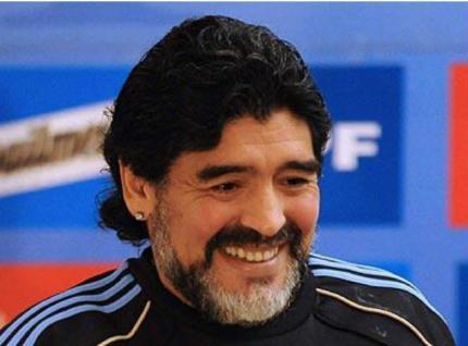 Maradona-edited.jpg.crop_display.jpg