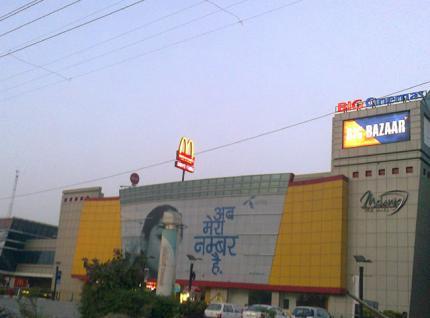 Melange_Mall_Meerut.jpg.crop_display.jpg