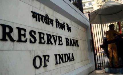 RBI_banks_0_0_0_0.jpg