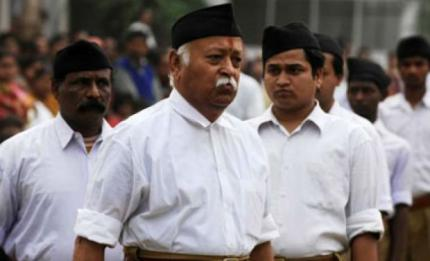 RSS Chief Mohan bhagat_0_0_0.jpg
