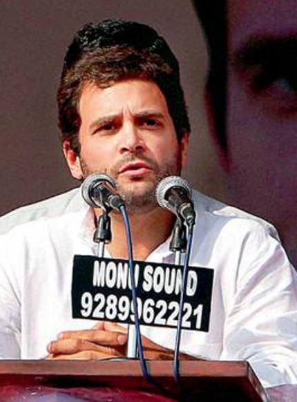 Rahul-Gandhi.jpg.crop_displ.jpg.crop_display.jpg