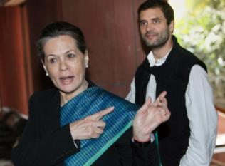 Sonia-Rahul.jpg.crop_display.jpg