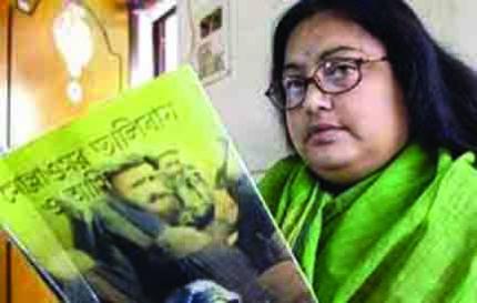 Sushmita Banerjee,