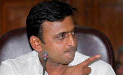 akhilesh_yadav2_1.jpg