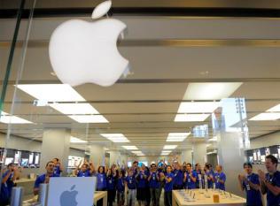 apple2-ap.jpg.crop_display.jpg