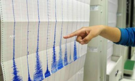 earthquake_ap_2_0_0_0_0_0_0_0adfad.jpg