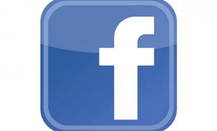 facebook-logo-1817834-png_0.jpg