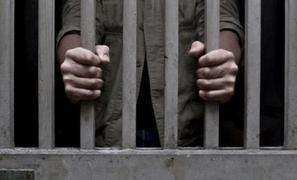 jail-1_0_0_0_0_0_0_0_0_0_0_0_0_0_0_0_0_0_0_0_0_0adfadf_0_0_0_0adfadf.jpg