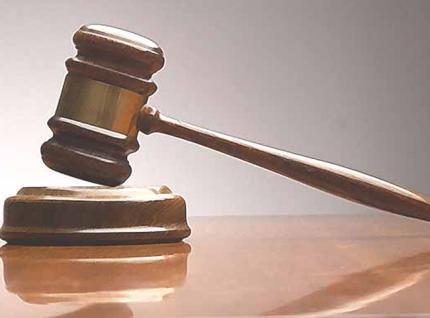 justice_14.jpg.crop_display.jpg