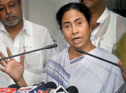 mamata4-pti_1.jpg.crop_display.jpg