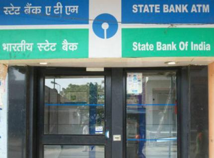 statebank_17.jpg.crop_displ.jpg.crop_display.jpg