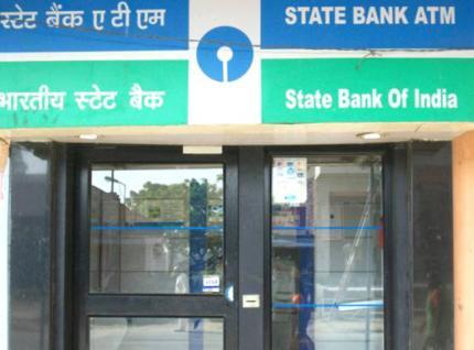 statebank_7.jpg.crop_displa.jpg.crop_display.jpg