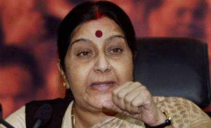 sushma_swaraj_3.jpg